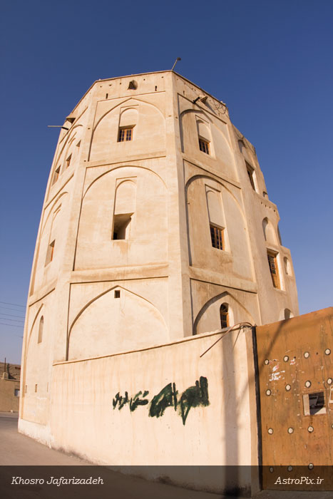 Khormoj Castle