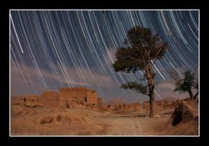 Star Down the Shulati